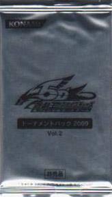 Tournament Pack 2009 Vol.2