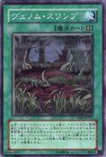 VenomSwamp-TAEV-JP-C