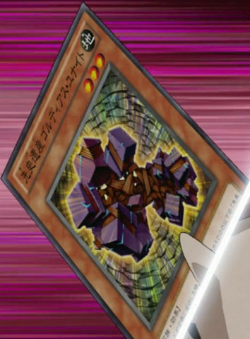 File:ChronomalyGordianKnot-JP-Anime-ZX.png