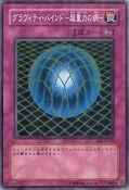 GravityBind-BE1-JP-C