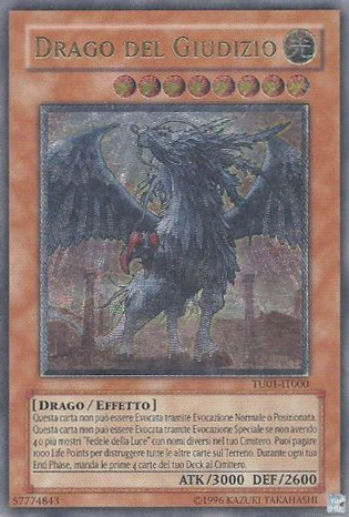 File:JudgmentDragon-TU01-IT-UtR-UE.jpg