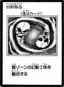 VisionFusion-JP-Manga-GX