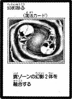 File:VisionFusion-JP-Manga-GX.jpg