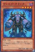 EvilswarmOlantern-DS13-JP-C