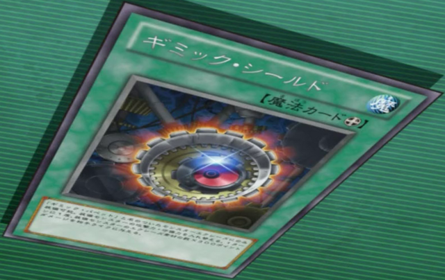 File:GimmickShield-JP-Anime-ZX.png