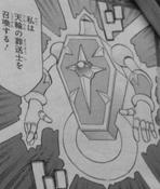 GuidingLight-JP-Manga-5D-NC