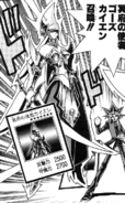 KaientheEmissaryofDarkness-JP-Manga-R-NC
