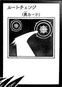 RouteChange-JP-Manga-ZX