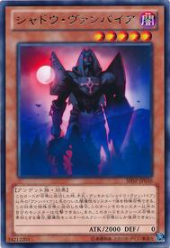 ShadowVampire-SHSP-JP-R