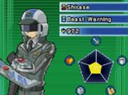 Shirase-WC09