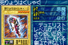 File:TheEarlofDemise-GB8-JP-VG.png