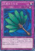 GoblinFan-15AX-JP-MLR