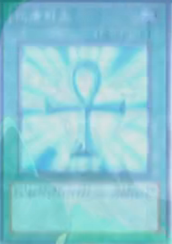 File:MonsterReborn-JP-Anime-ZX-Slots.png