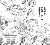 TheAtmosphere-JP-Manga-GX-NC-2