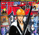 Weekly Shōnen Jump 2014, Issue 36 promotional card