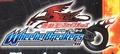 Thumbnail for version as of 01:13, November 24, 2008