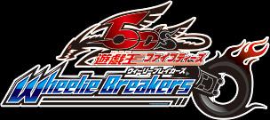 File:WheelieBreakers-Logo.png