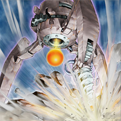 File:AncientGearDrill-OW.png