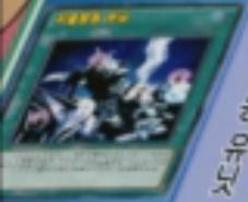 File:AutonomousActionUnit-KR-Anime-AV.png