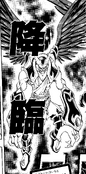 DarklordEdehArae-JP-Manga-GX-NC