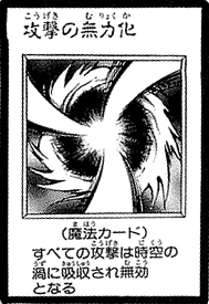 File:NegateAttack-JP-Manga-DM.png