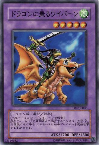 File:AlligatorsSwordDragon-TP07-JP-C.jpg