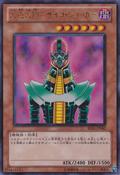 Jinzo-BE01-JP-UR