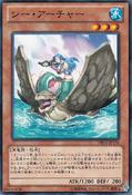 MermaidArcher-DE03-JP-C