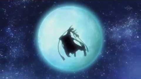 Moonlight Panther Dancer