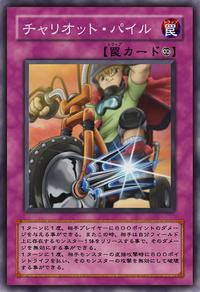 ChariotPile-JP-Anime-5D