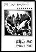 FiendishEngineΩ-JP-Manga-R