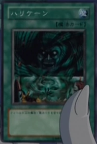 File:GiantTrunade-JP-Anime-GX.png