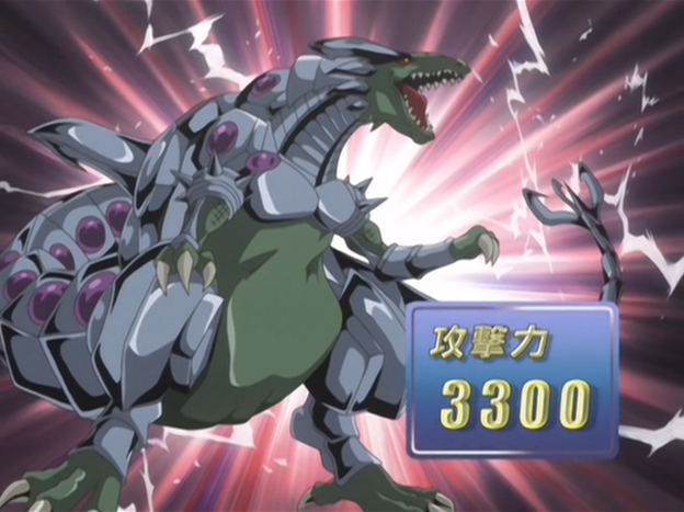 File:SuperConductorTyranno-JP-Anime-GX-NC.png