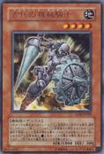 AncientGearKnight-GLAS-JP-R