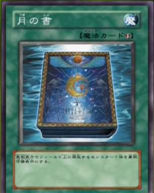 File:BookofMoon-JP-Anime-GX.png