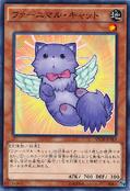FluffalCat-NECH-JP-C