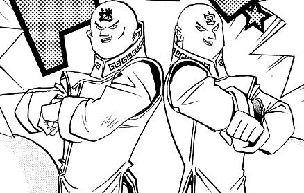 File:Labyrinth Brothers - manga.png