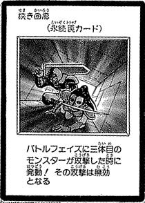File:TheNarrowCorridor-JP-Manga-DM.png