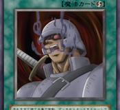 BerserkerSoul-JP-Anime-DM