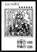 CelticGuardian-JP-Manga-DM