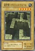 LabyrinthWall-JP-Anime-DM