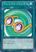 MarshmallonGlasses-15AY-JP-C