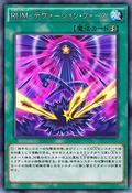 RankUpMagicDevotionForce-JP-Anime-AV