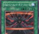 Speed Spell Card