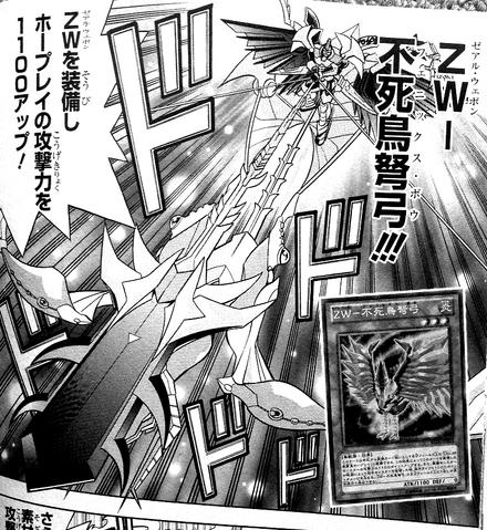File:ZWPhoenixBow-JP-Manga-DZ-NC.png