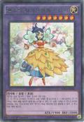 BloomPrimatheMelodiousChoir-SHVI-KR-R-1E