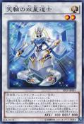 CelestialDoubleStarShaman-PP19-JP-C