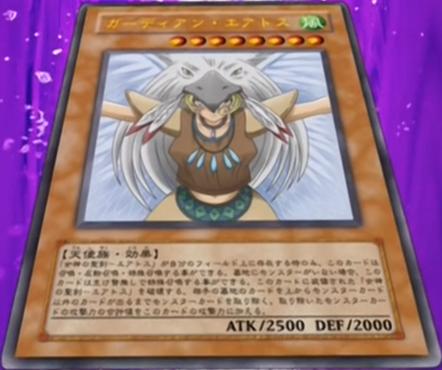 File:GuardianEatos-JP-Anime-DM.png