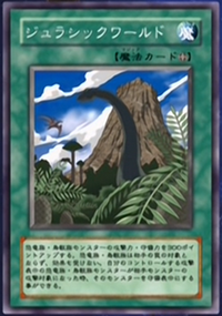 JurassicWorld-JP-Anime-GX-AA