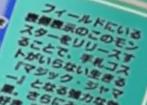 File:MagicJammer-JP-Anime-AV-Name.png